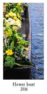 flower boat 2016