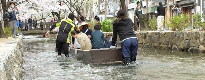 舟あそび2015春